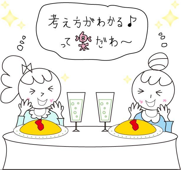 イラスト03 (3)