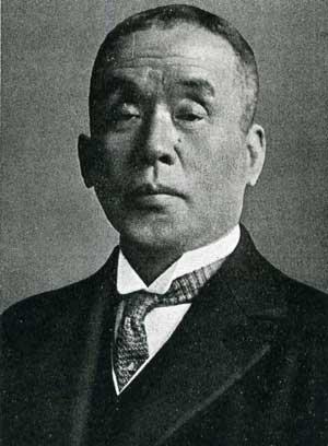 大川平三郎
