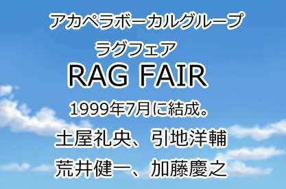 RAG-FAIR