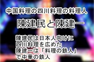 ユニクロ・柳井正の誕生日占いと...