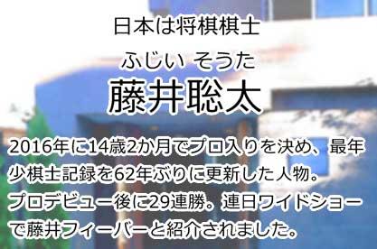 藤井聡太の将棋トレーニング 売上