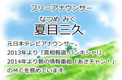 あさ チャン 占い ぐでたま TBSテレビ:あさチャン!