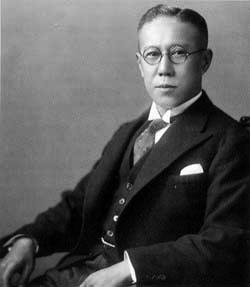 大倉喜七郎