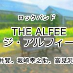 THE-ALFEE